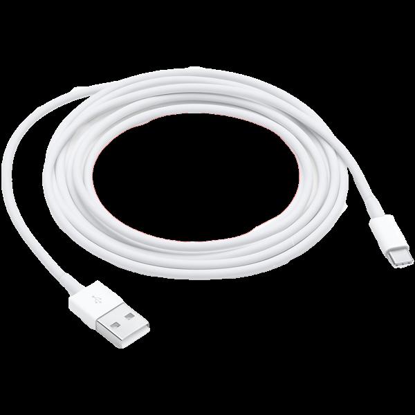 Usb-c-kabel-2-meter-kopen